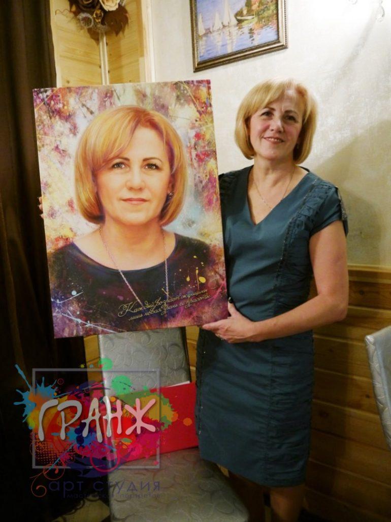 Портрет на заказ Новокузнецк