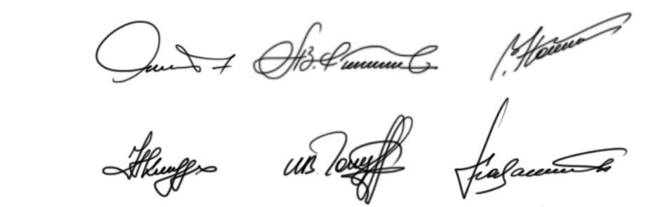 Разработка подписи человека онлайн Новокузнецк