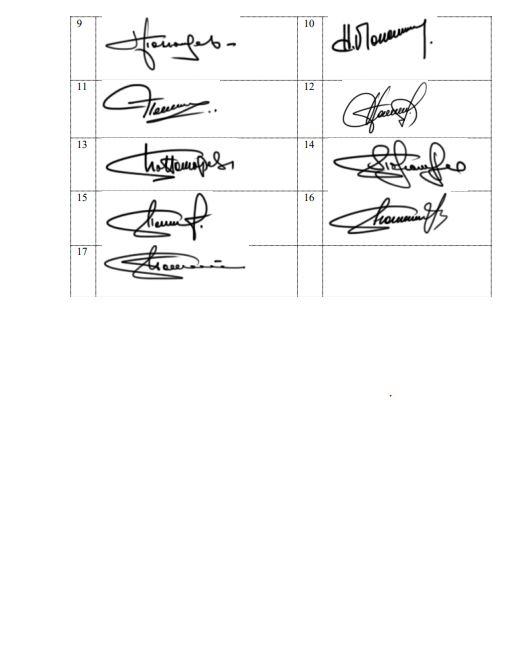 Разработка электронной подписи Новокузнецк